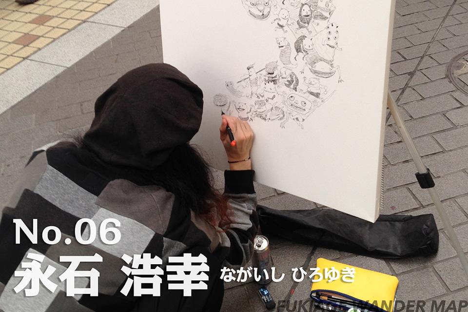 06_nagaishi