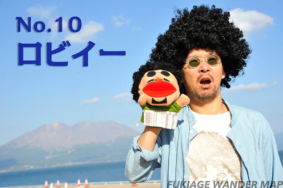 10_loby