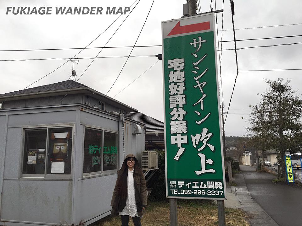 160214_machida_01