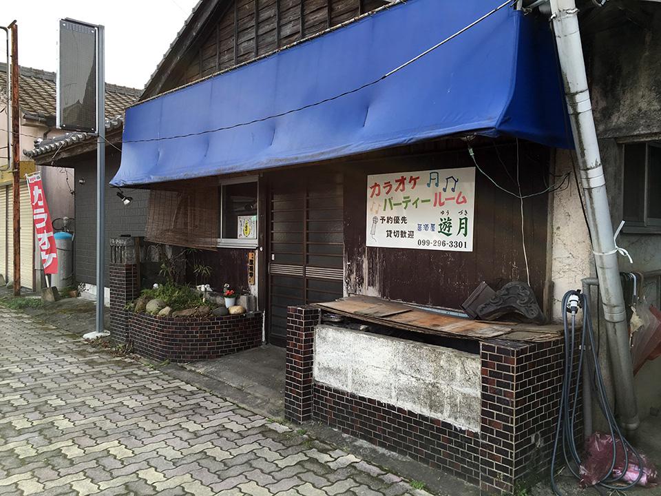 yuuzuki_gaikan01