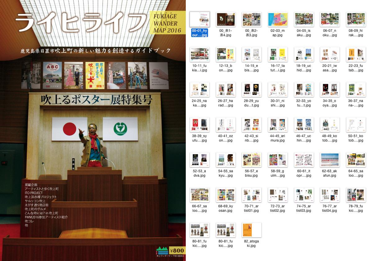 2016book