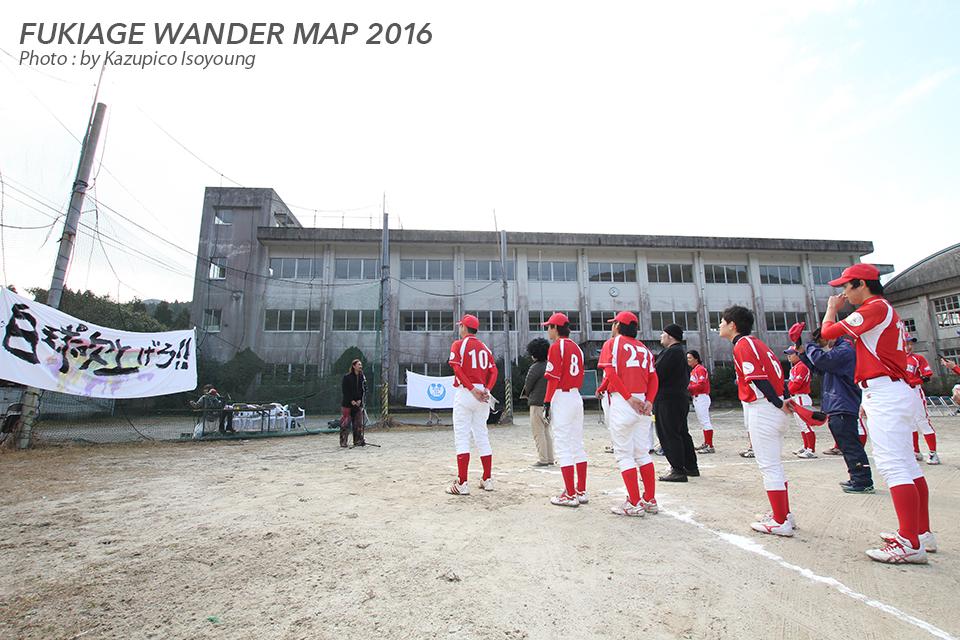 baseball_Archive_09