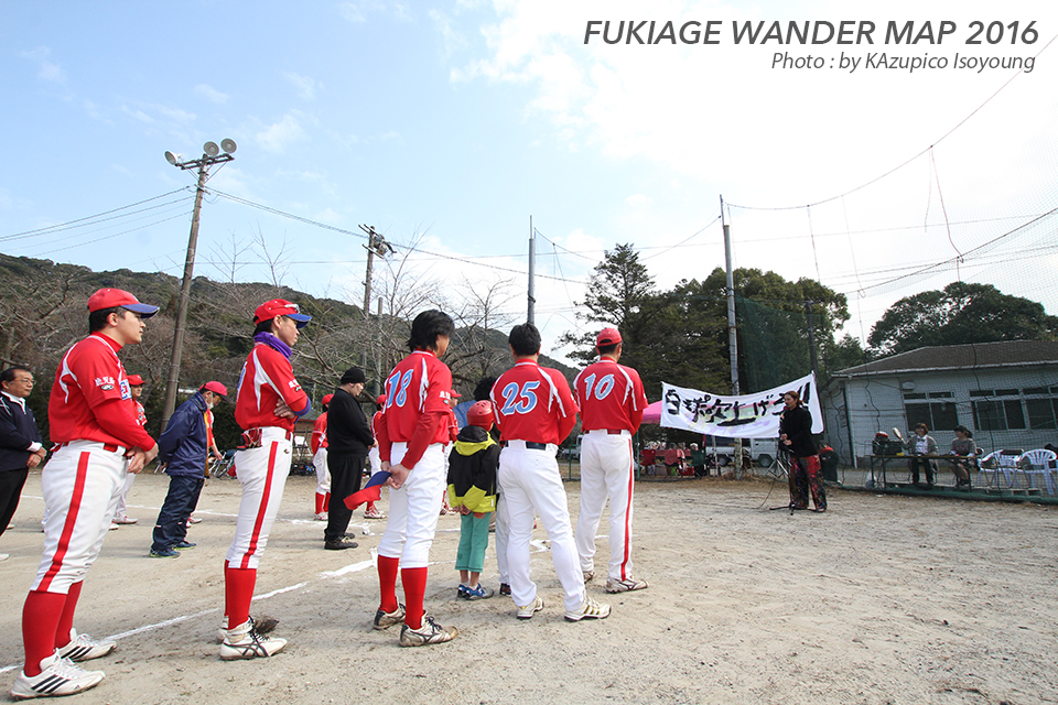 baseball_Archive_10