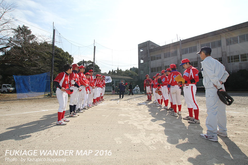 baseball_Archive_12