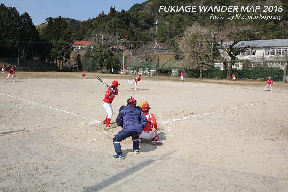 baseball_Archive_20