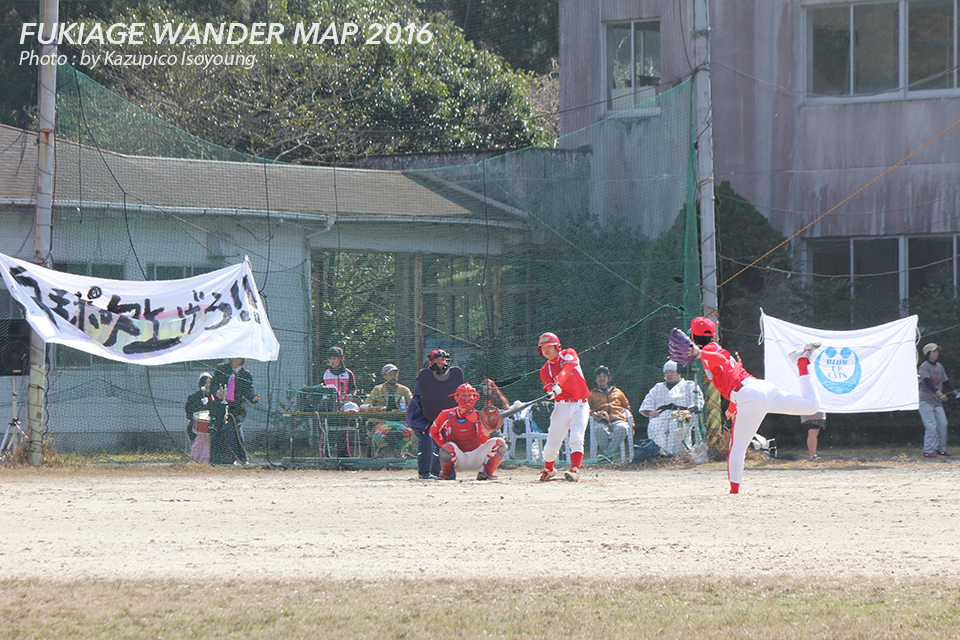 baseball_Archive_22