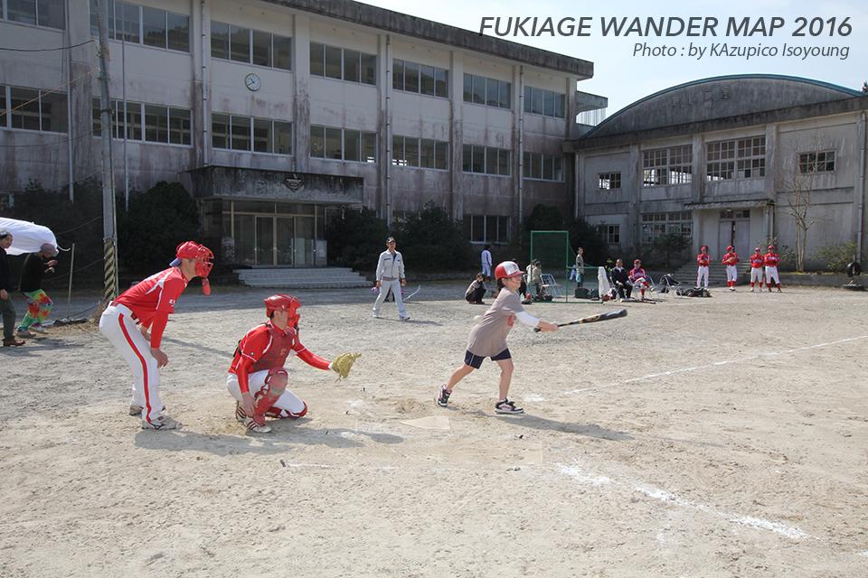 baseball_Archive_26