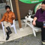 夕刻、岩崎鮮魚店の息子さんとそのお友達が来訪