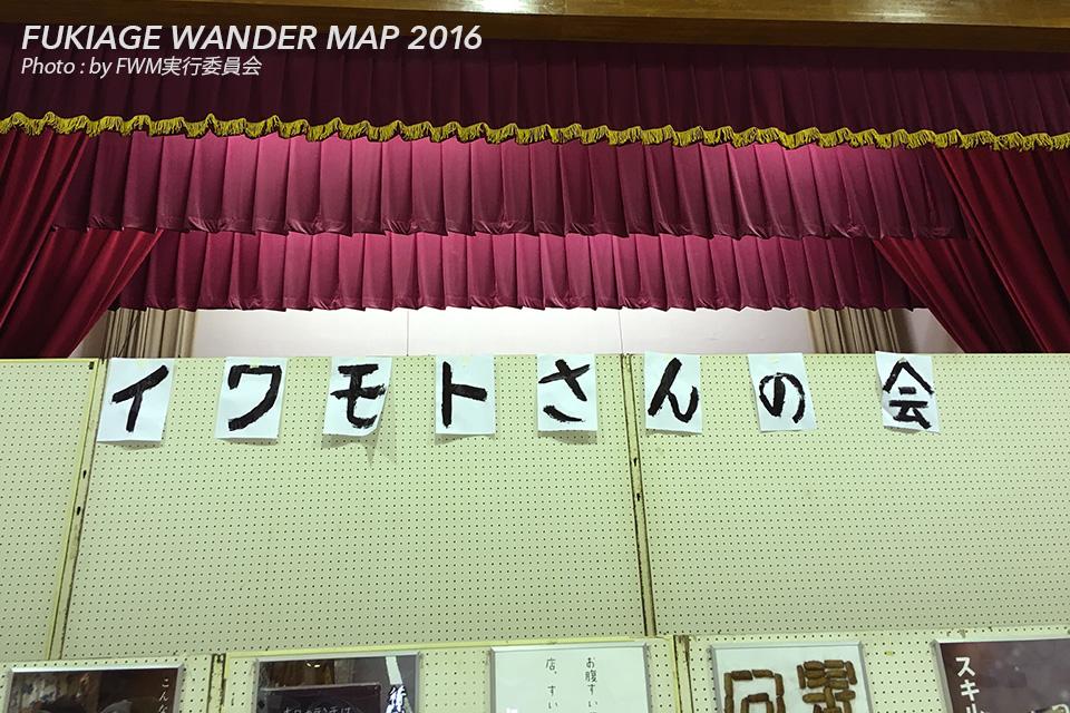 mizuuchi_Archive_12