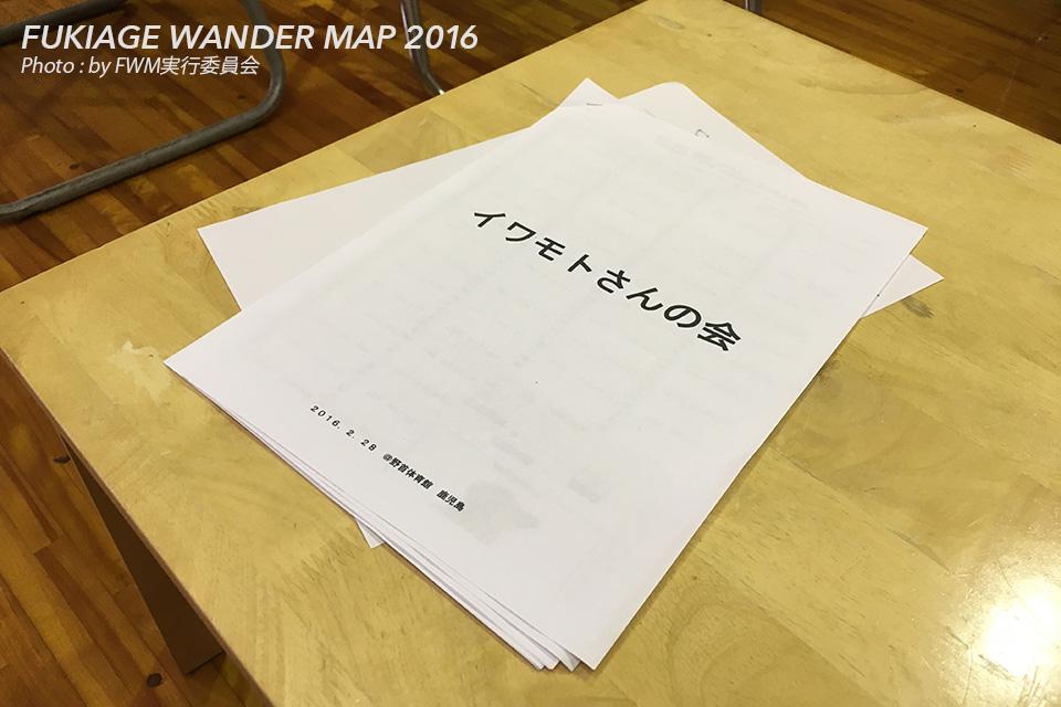 mizuuchi_Archive_13